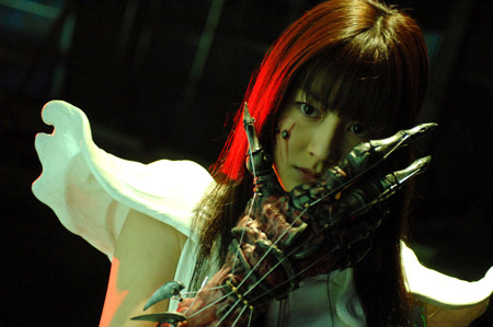 Mutant Girls Squad -- Rin