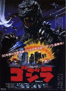 Godzilla_1984