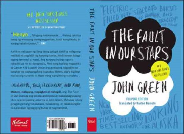 Book Covers Front And Back : When calls for diversity are not enough the skiffy and